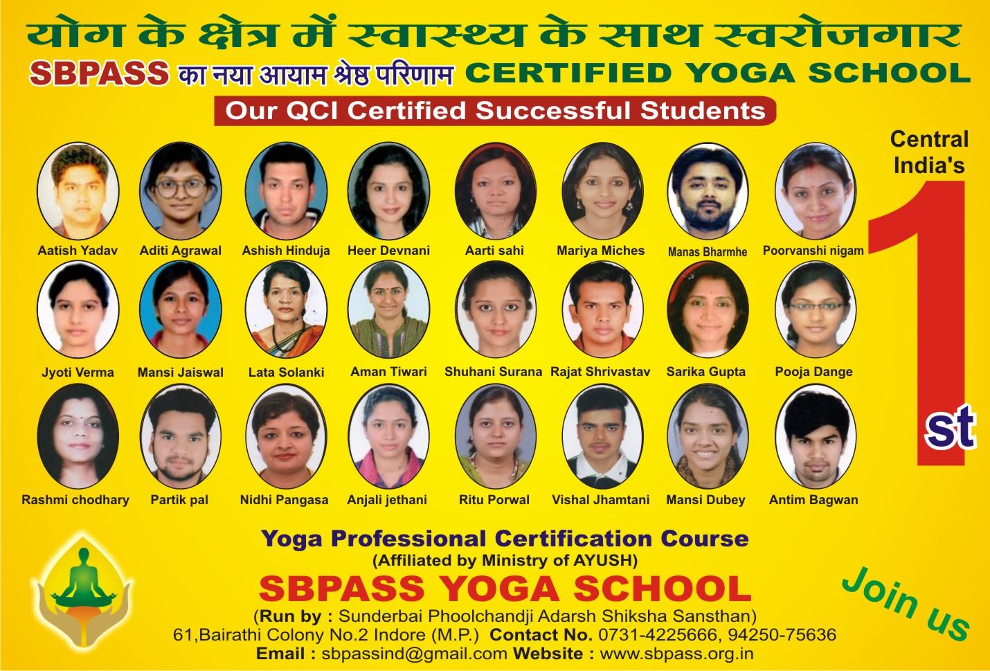SBPASS YOGA STUDENTS
